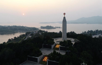 Morning scenery across China on National Day