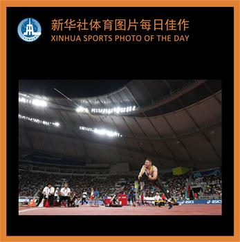 Xinhua sports photos of the day
