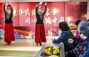 Chongyang Festival celebrated in Urumqi, China's Xinjiang