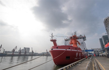 China's 1st domestically built polar icebreaker arrives in Shenzhen