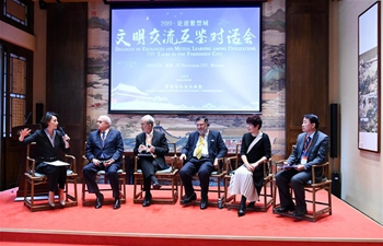 Guests discuss during Dialogue on Exchanges and Mutual Learning among Civilizations in Beijing