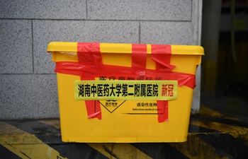 Changsha has whole process chain to dispose medical waste
