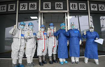 First temporary TCM hospital receives COVID-19 patients in Wuhan