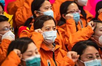 Medical team from Guizhou leaves for Hubei to aid novel coronavirus fight