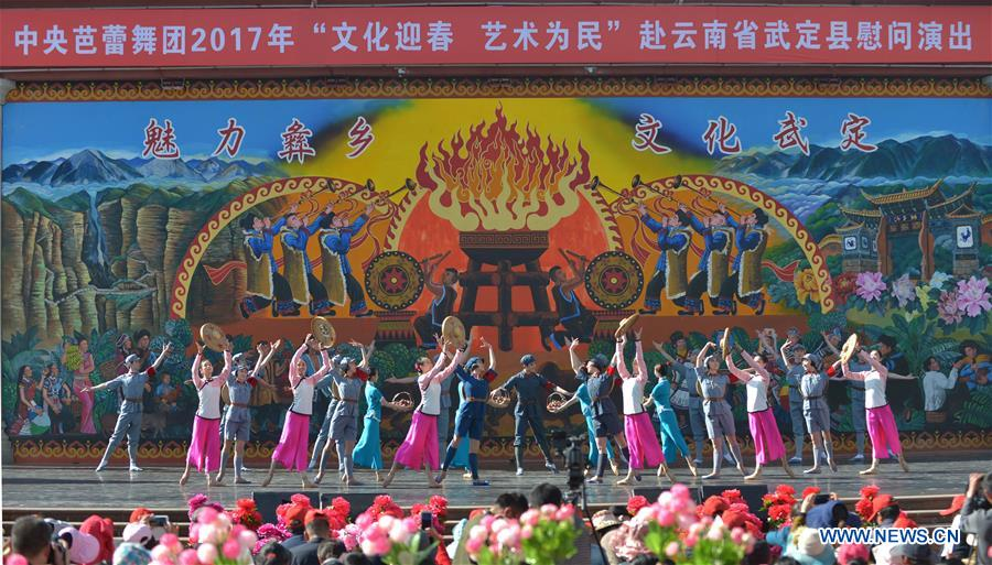 CHINA-YUNNAN-WUDING-BALLET PERFORMANCE(CN)