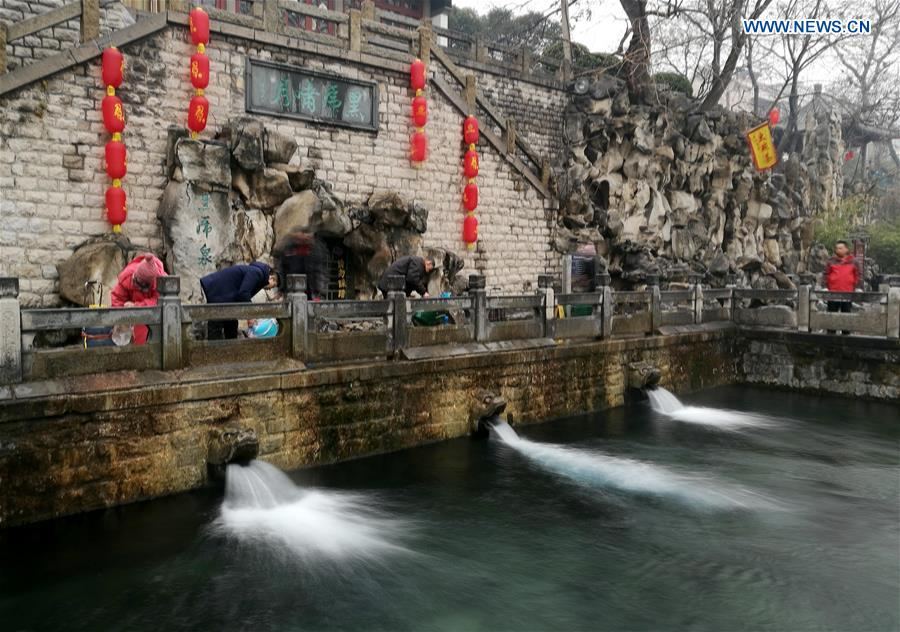 CHINA-SHANDONG-SPRING (CN)
