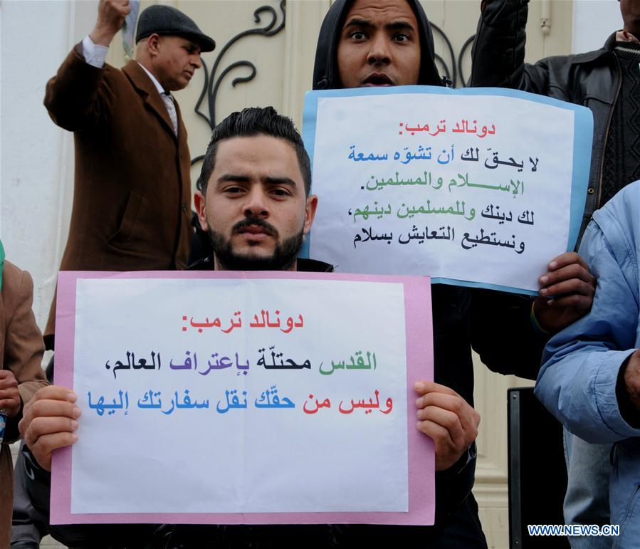 TUNIS-TUNIS CITY-PROTEST-TRUMP-IMMIGRATION