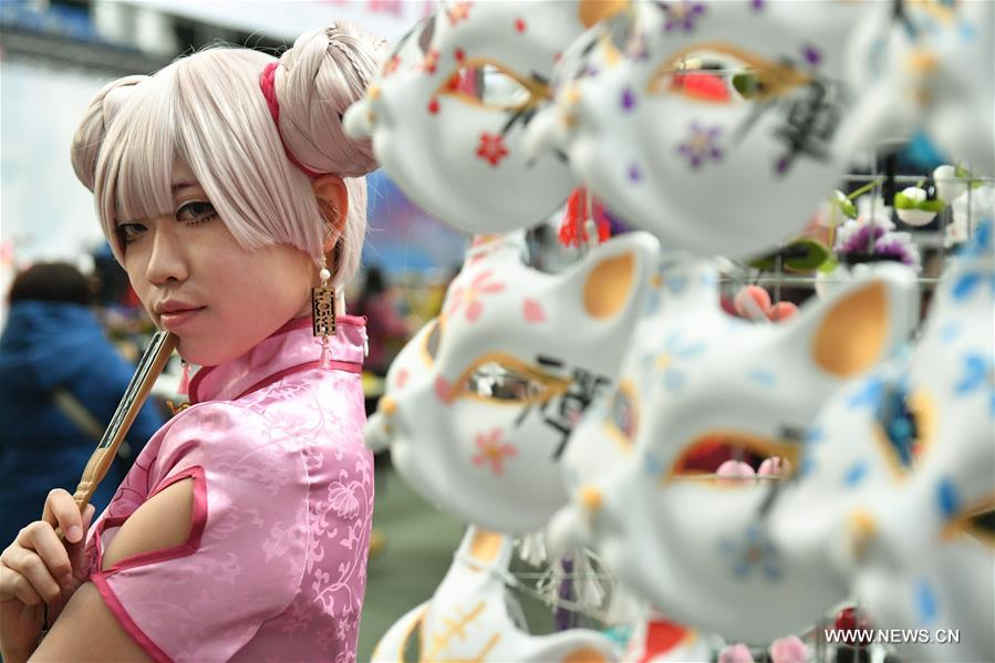 The Comic Con kicked off in Harbin on Friday.