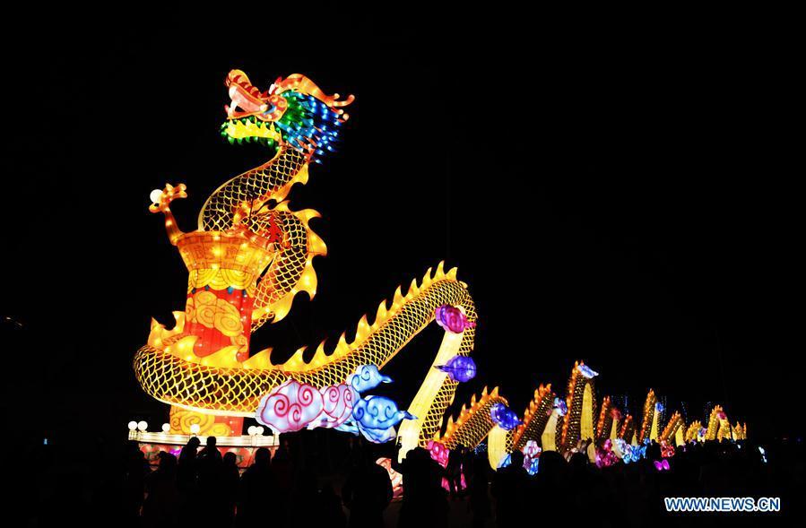 CHINA-LANTERN FESTIVAL-CELEBRATIONS (CN)