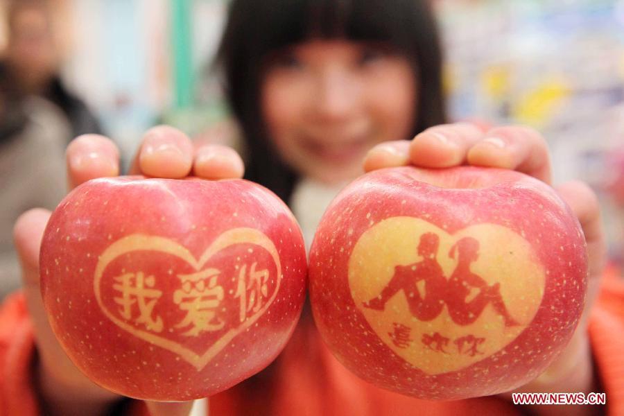 中国の愛の日