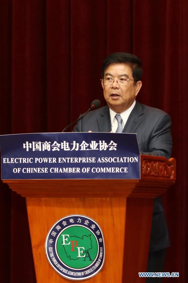CAMBODIA-PHNOM PENH-CHINESE-ELECTRIC POWER ACHIEVEMENTS-EXHIBITION