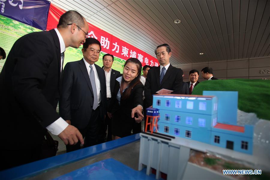 CAMBODIA-PHNOM PENH-CHINESE-ELECTRIC POWER ACHIEVEMENTS-EXHIBITION