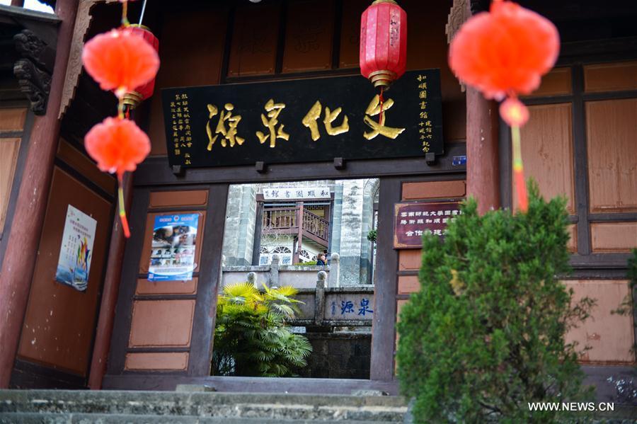 CHINA-YUNNAN-ANCIENT TOWN-HESHUN (CN)
