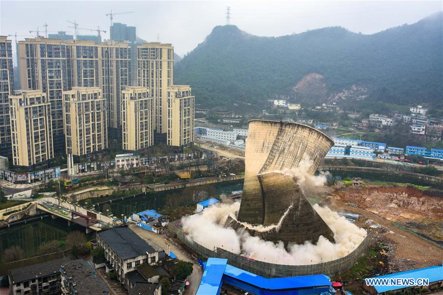 Photo taken on March 17, 2017 shows the demolition of a cooling tower of a power station in Guiyang City of southwest China's Guizhou Province. (Xinhua/Liu Xu)
