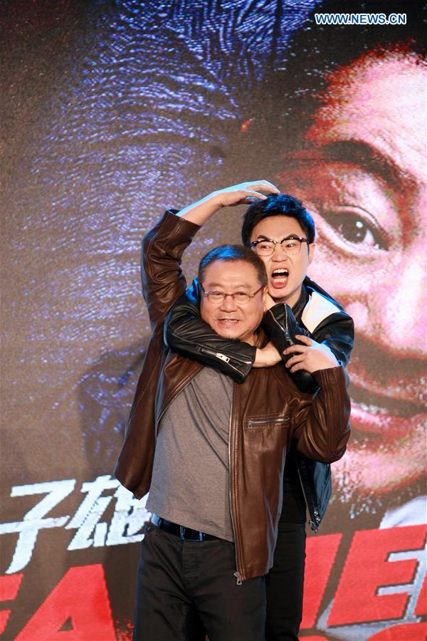 CHINA-BEIJING-FILM-FATHER AND SON(CN)
