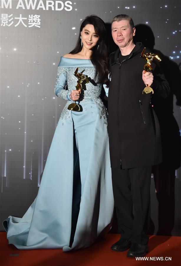 CHINA-HONG KONG-11TH ASIAN FILM AWARDS (CN)