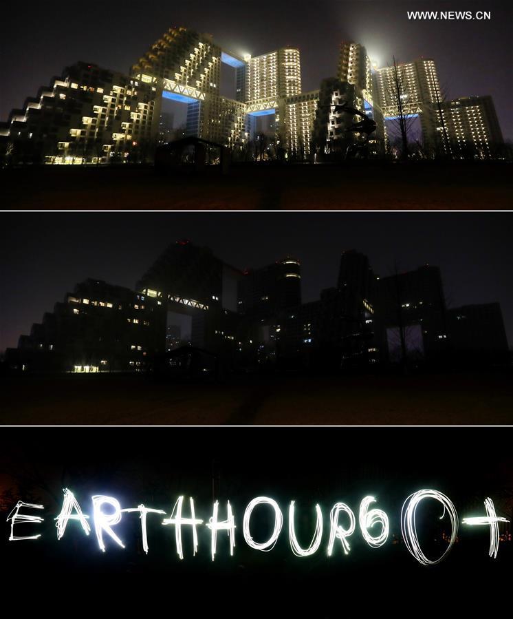 CHINA-EARTH HOUR (CN)