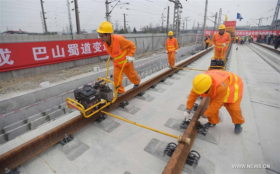 CHINA-SICHUAN-HIGH-SPEED RAILWAY-CONSTRUCTION (CN)
