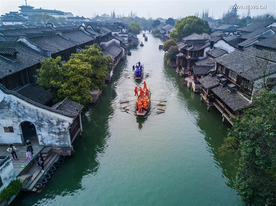 CHINA-ZHEJIANG-BOAT COMPETITION (CN)