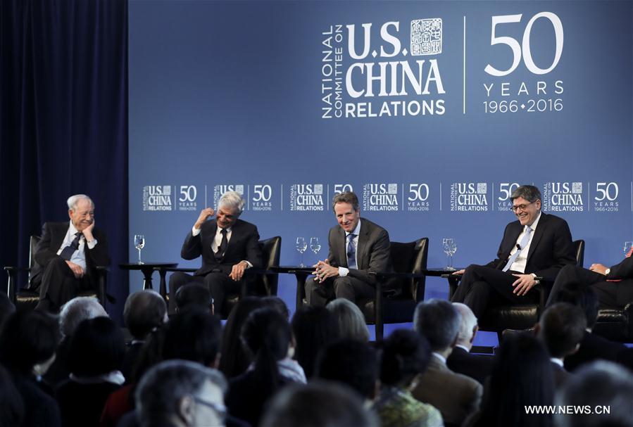 U.S.-NEW YORK-FORMER TREASURY SECRETARIES-CHINA