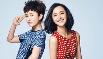 Zhang Xinyi, Lv Xia pose for fashion magazine