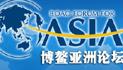 Boao Forum for Asia (BFA)