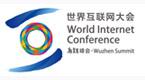 World Internet Conference