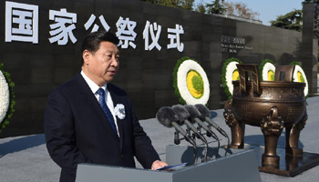 President Xi addresses state memorial ceremony for Nanjing Massacre victims