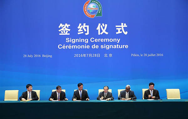 Chinese, African companies ink 17-billion-USD deals