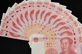 Yuan more market-oriented after reform