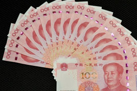 China largely succeeds in RMB exchange rate reform over past year