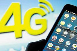 China Telecom reports higher profits in H1 on surging 4G users