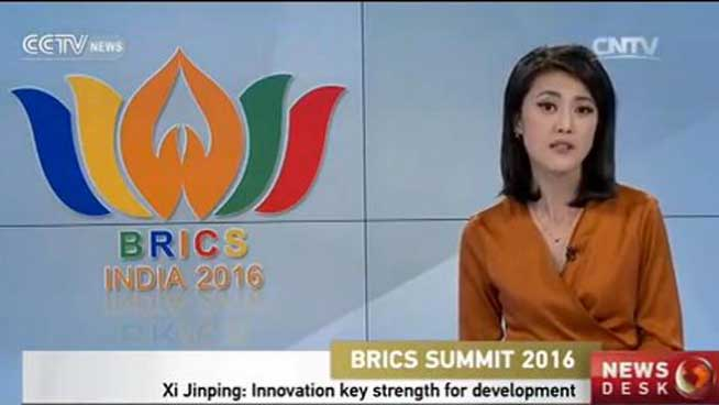 Xi Jinping: Innovation key strength for development