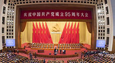 Sixth Plenary Session of the 18th CPC Central Committee