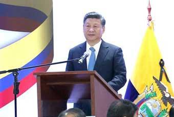President Xi visits Latin America, attends APEC summit