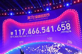 Singles' Day sales top 120 billion yuan at Alibaba