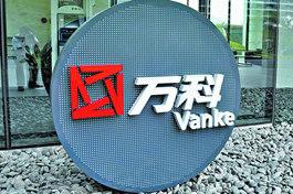 China Evergrande raises Vanke stake to 8.285 pct