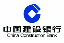 China's CCB lists on Nasdaq Dubai sighting Mideast expansion