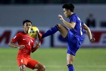 AFF Suzuki Cup 2016: Thailand vs. the Philippines