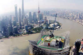 Economic Watch: China's property market cools as economy grows on firm footing