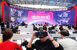 """Economic Watch: The """"new economy"""" takes off in China"""
