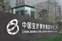 Chinese steel giant established following key merger