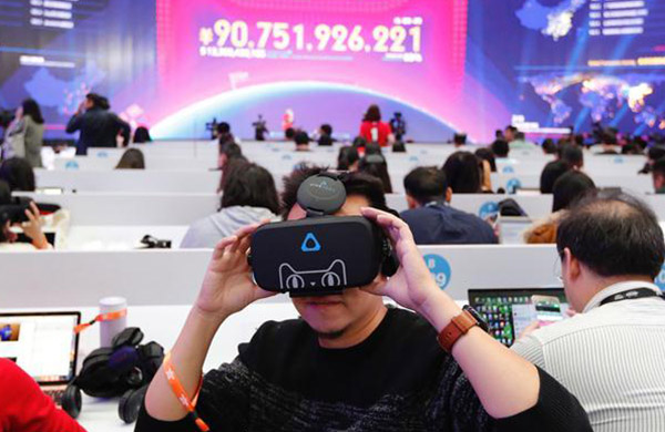 Digital economy, new driving force of China's economy