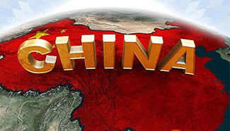 Yearender-Commentary: China economy skeptics should rethink their betting