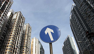 Yearender-Economic Watch: China's thorny property market tests policymakers