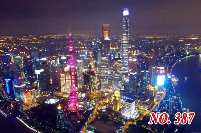 Xinhua Insight: China economy 2016 in ten key phrases