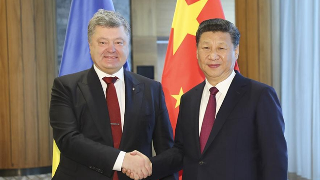 Xi Jinping holds meeting with Ukrainian counterpart in Davos