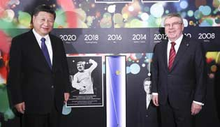 Chinese president meets IOC president, pledges to make 2022 Winter Olympics an excellent  event