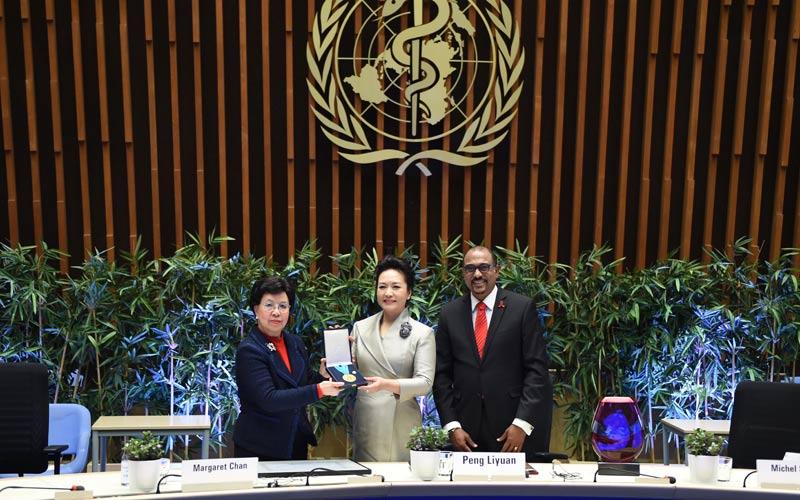 Peng Liyuan awarded for outstanding work as WHO goodwill ambassador