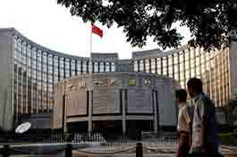 Central bank reiterates prudent, neutral monetary policy